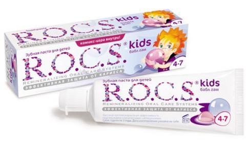Зубная паста РОКС Кидс для детей от 3 до 7 лет