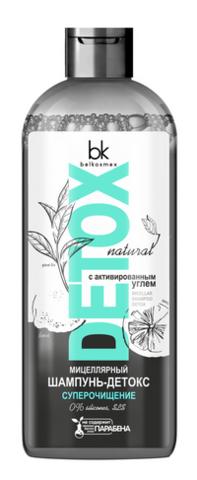 BelKosmex Detox natural Мицеллярный шампунь-детокс Суперочищение 370г