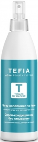 Tefia Spray-Conditioner No Rinse - Спрей-кондиционер без смывания с экстрактами мирры, имбиря и граната