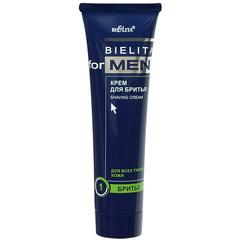 Крем для бритья с глицерином, вит. Е, ментолом, 100 мл Bielita for Men