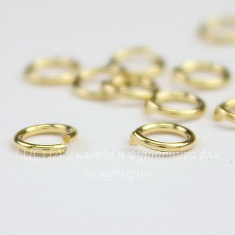 Колечко одинарное TierraCast 5,5х0,8 мм (цвет-золото), 10 штук
