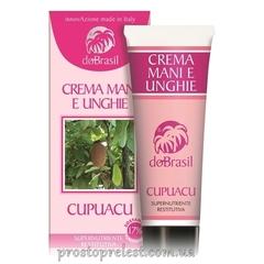 Dobrasil crema mani e unghie cupuasu - Укрепляющий крем для рук и ногтей с маслом купуасу
