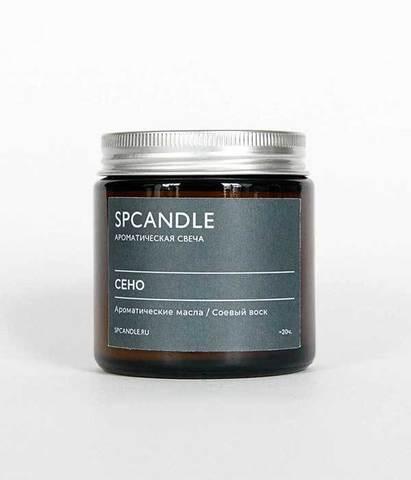 Свеча ароматическая в стекле Сено, SPCandle