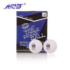 Мячи YINHE *** белый 40 + (12 шт.)