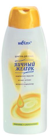 ШАМПУНЬ для волос «Яичный желток» Питание + укрепление