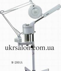 Вапоризатор + Лампа-лупа М - 2001А