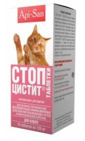 Api-San Stop-Cystitis tablets for cats (15 tab)