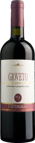 Вино Tenuta Cantagallo,