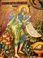 Инкрустированная живописная икона Пророк и Креститель Иоанн Предтеча 42х29см на натуральном кипарисе в подарочной коробке
