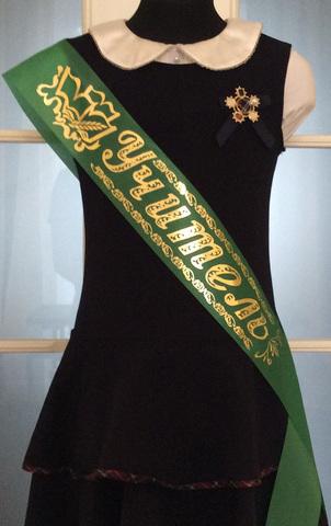Лента «Учитель» шелк зеленый