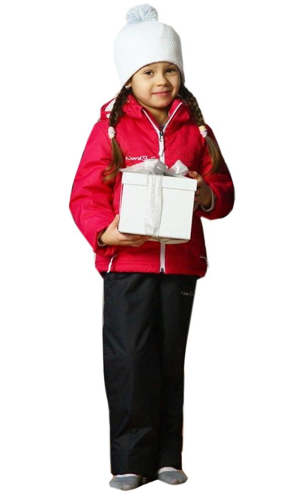 3b9b571deadea Детский утеплённый прогулочный лыжный костюм Nordski Active Raspberry