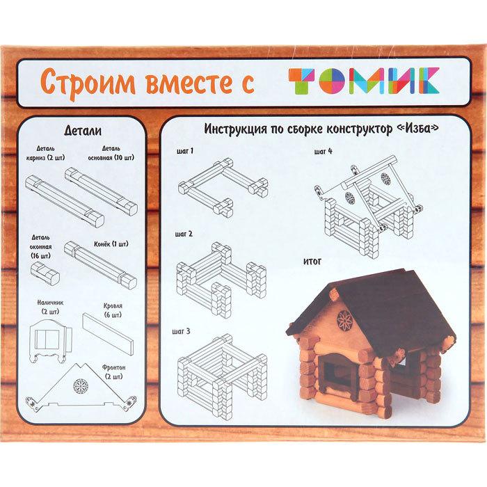 Руководство по строительству настоящей русской избы в миниатюре.