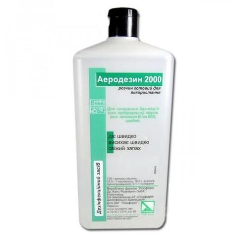 Аэродизин 2000 1 л (Германия)