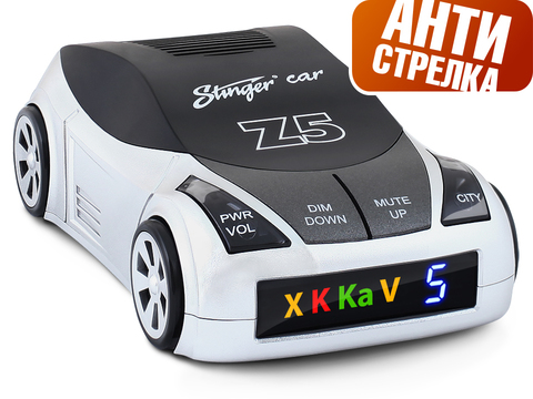Радар-детектор (антирадар) Stinger Car Z5