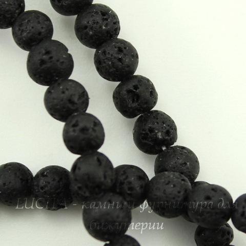 Бусина Лава, шарик, 4 мм, нить