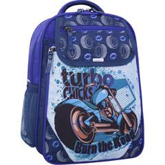Рюкзак школьный Bagland Отличник 20 л. 225 синий 551 (0058070)