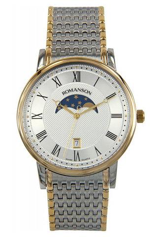Купить Наручные часы Romanson TM1274FMCWH по доступной цене