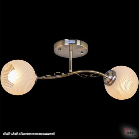 62661-6.3-02 AB светильник потолочный