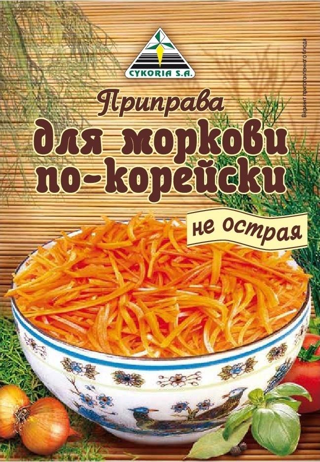 Приправа для моркови по-корейски не острая, 30 гр.