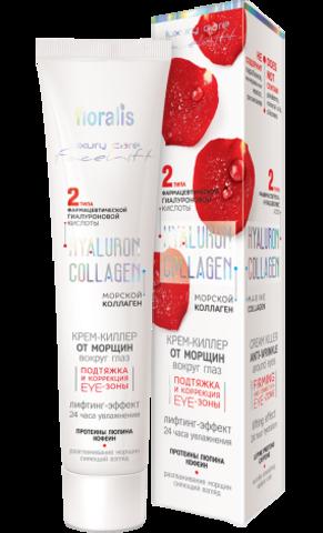 Floralis Hyaluron-Collagen FaceLift Крем-киллер от морщин вокруг глаз 40г