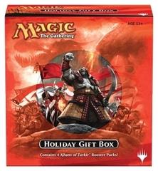Набор Holiday Gift Box Ханы Таркира (2014)