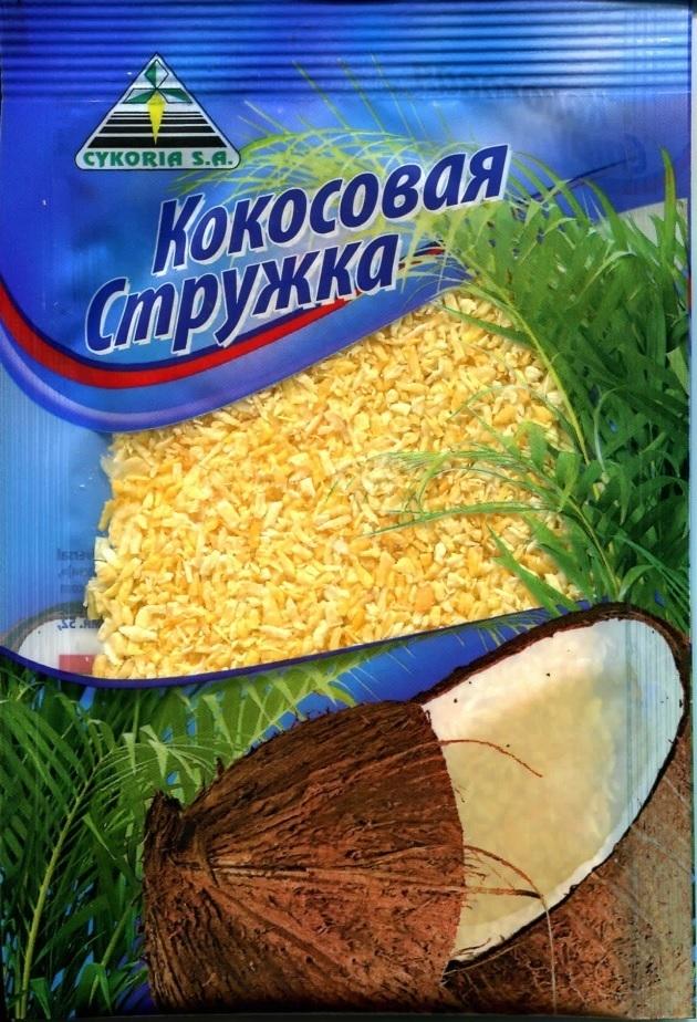Кокосовая стружка оранжевая, 50 гр.