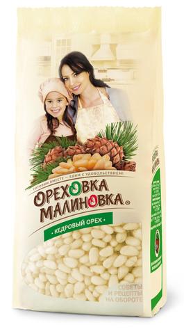 ОРЕХОВКА МАЛИНОВКА Кедровый орех 190 г