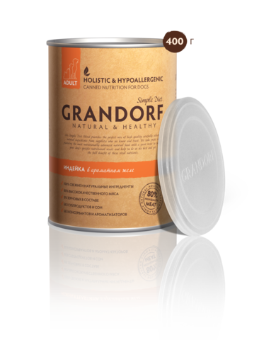 Grandorf Turkey 400g