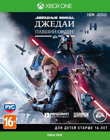 Xbox One Звездные Войны: Джедаи: Павший Орден (русская версия)