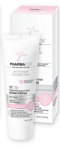 Витекс PHARMACos Крем-концентрат для лица