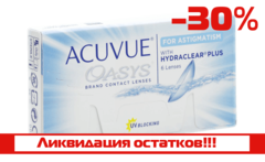 Johnson & Johnson - Acuvue oasys with hydraclear plus for astigmatism
