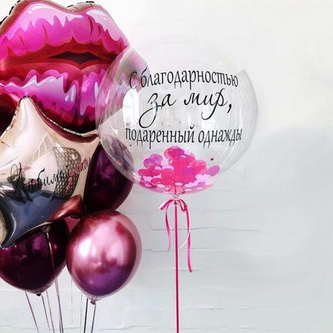 прозрачные шары с перьями, шарики на день рождения, шарики для мамы, воздушные шары, шары с гелием, букет из шаров, заказать воздушные шары.