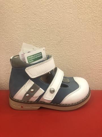 Туфли G 032 (30-026-54)