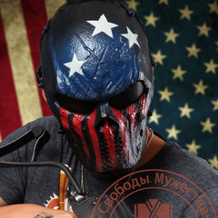 Tactical Mask Paintball — Captain America