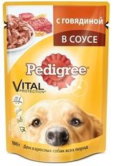 Pedigree для взрослых собак с говядиной в соусе 100 г