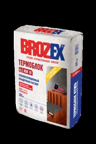 Теплоизоляционный кладочный раствор Брозекс Термоблок KSB 18 20 кг