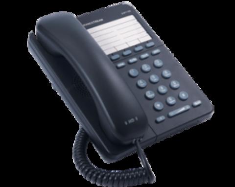 Grandstream GXP1105 - IP телефон