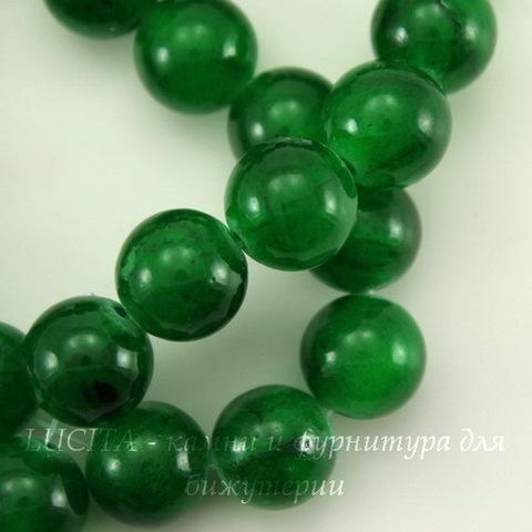 """Бусина Жадеит (тониров), шарик, """"Лесная зелень"""", 10 мм, нить"""