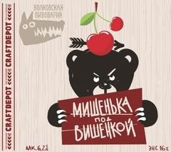 Пиво Мишенька под Вишенкой