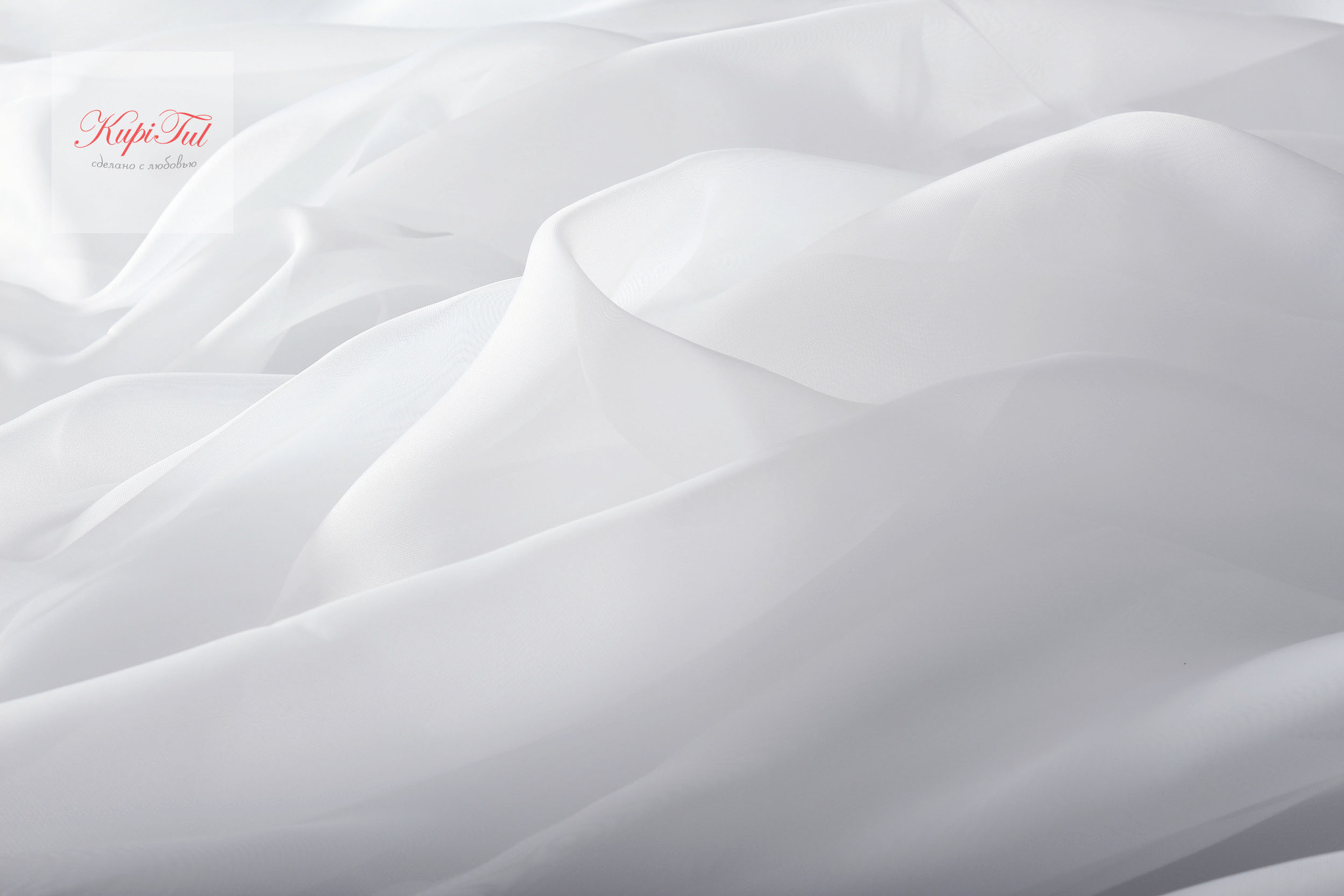 Комплект штор блэкаут (чёрный) и вуаль (белый)