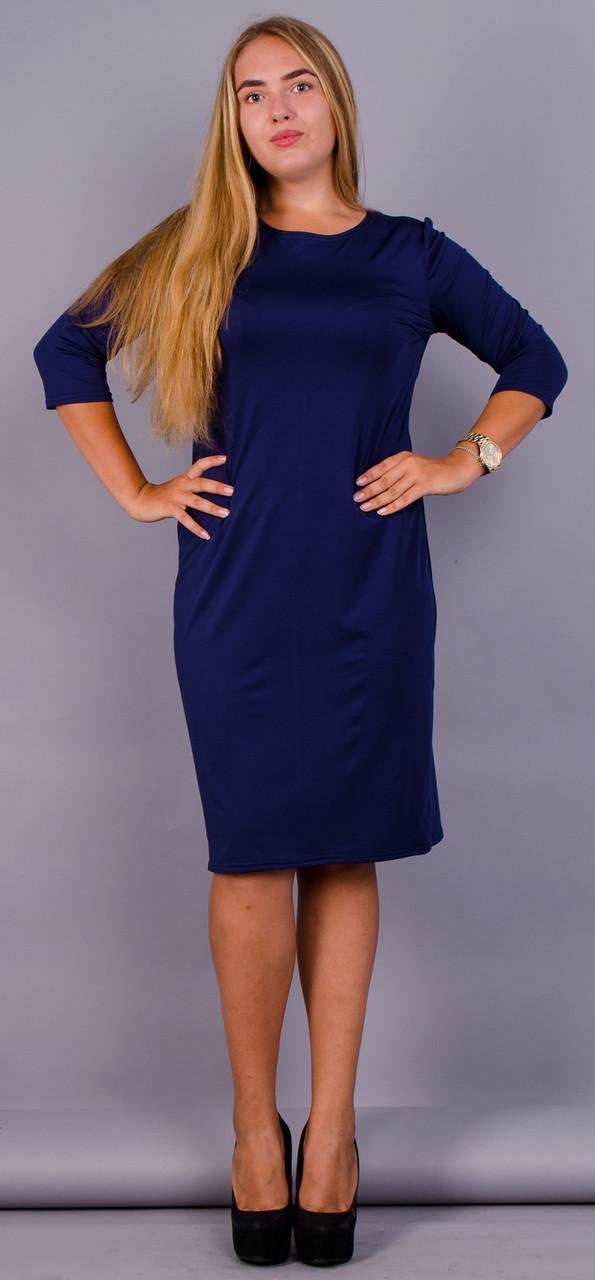 Аріна. Плаття для великих розмірів. Синій. 0f2e4a8f1d4fc
