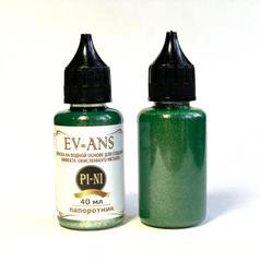 Краска для имитации химической патины  Pi-Ni, Цвет Папоротник
