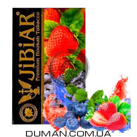 Табак JiBiAR Blue Strawberry (Джибиар Голубика Клубника) 50g