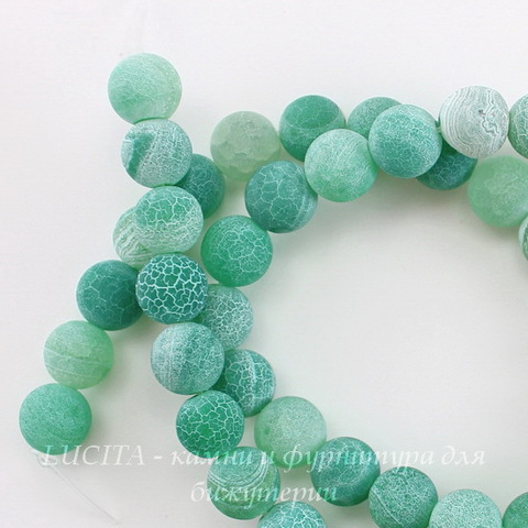 Бусина Агат цветочный матовый (тониров), шарик, цвет - зеленый, 8 мм, нить