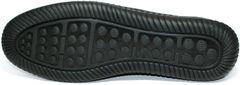 Мокасины мужские модные Luciano Bellini 107607 Black.
