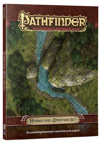 Pathfinder. Настольная ролевая игра. Игровое поле Дремучий лес