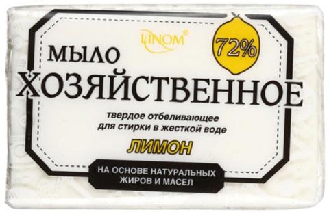 Лином Мыло хозяйственное отбеливающее Лимон 200г