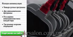 Аппарат электромиостимуляции с прогревом Nova 1002В