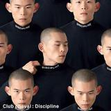 Club Cheval ‎/ Discipline (Single)(12