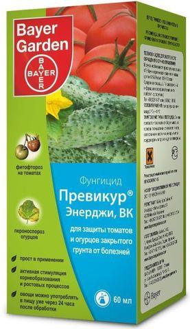 Превикур Энерджи, ВК 60мл     (для  борьбы с грибковыми и бактериальными заболеваниями.)